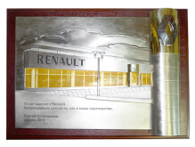 Награды для Renault - Art4You