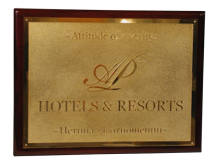 Табличка Hotels & Resorts - Art4You