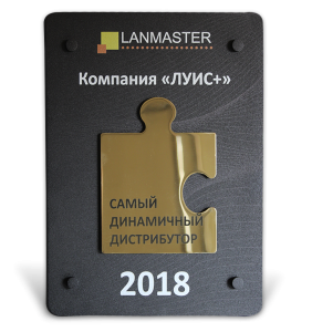 Плакетка LANMASTER - Art4You