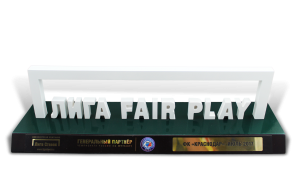 Премия «Лига FAIR PLAY» - Art4You