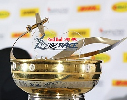 Призы для Red Bull AirRace