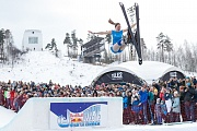 Приз JUMP&freeze RED BULL